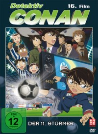 DVD-Cover Limited Edition