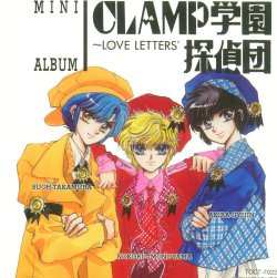 clamp loveletters