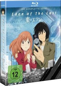 Eden of the East Blu-ray Cover