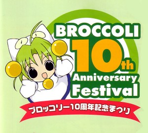 Broccoli 10th Anniversary Festival Logo