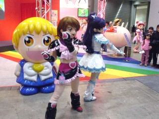 Pretty Cure Live Act