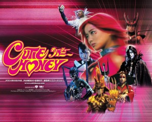 Cutie Honey - The Movie